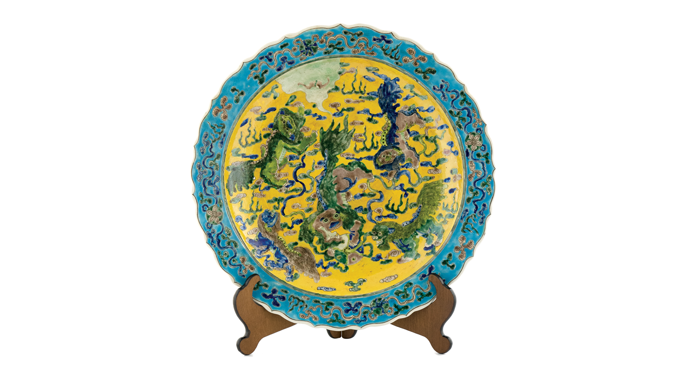 Qing Dynasty (19th Century) Wucai Five Blessings Longevity Foliate Mouth Plate